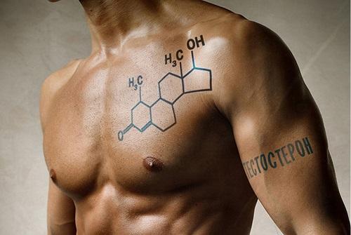 Почему снижение тестостерона опасно для мужчины?